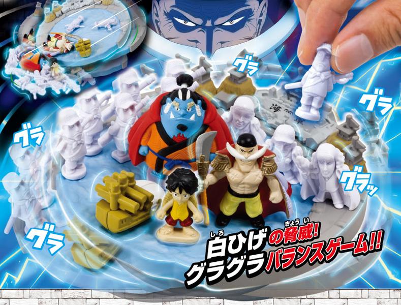 http://www.megahouse.co.jp/images/item/item_0000000622_01.jpg