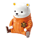 One Piece Chara Bank Animal Series - Bepo